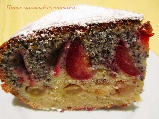 Посыпанный сахарной пудрой кусок пирога