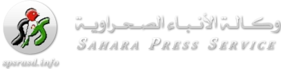 وكالة الانباء الصحراوية