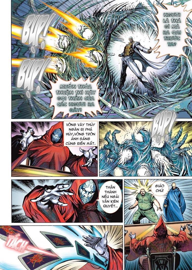 Thần Binh 4 chap 20 - Trang 16