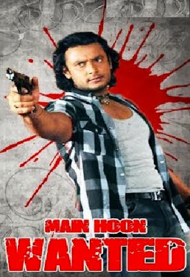 Poster Of Main Hoon Wanted (2010) Full Movie Hindi Dubbed Free Download Watch Online At worldfree4u.com