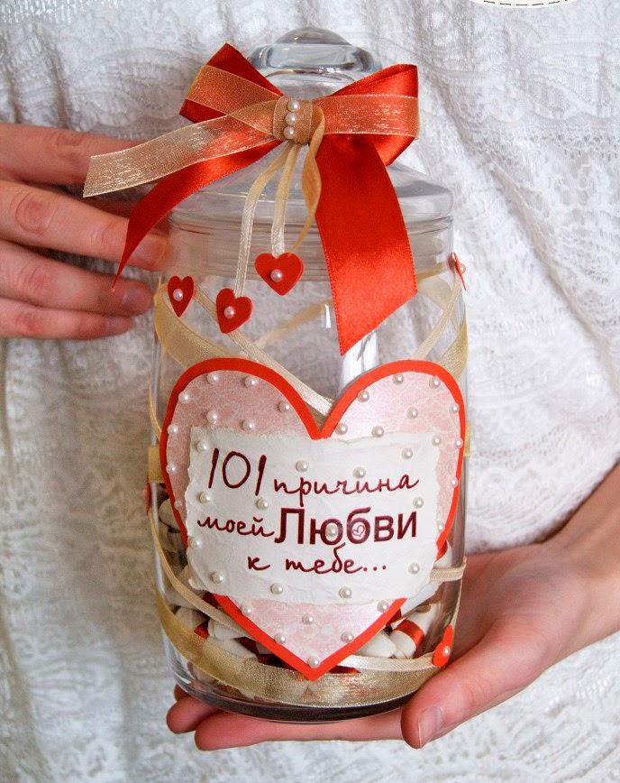 Подарки своими руками с любовью парню