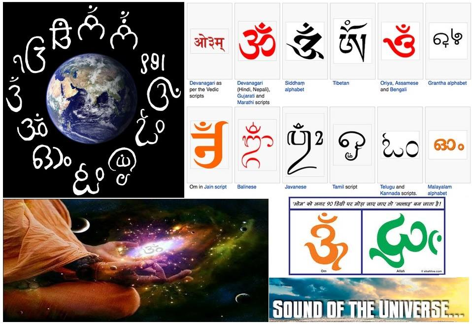 Hinduism Is The Oldest Spiritual Tradition Of World And All About Liberty Freedom To Carve Ones Own Path Divine