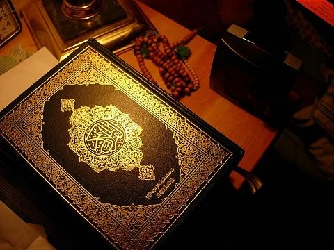 kuran islam