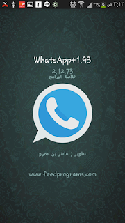 WhatsApp + Plus v1.93 APK Reborn (MATERIAL DESING) NO ROOT