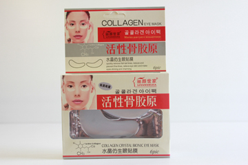 Liyanshijia Collagen Crystal Bionic Eye Mask