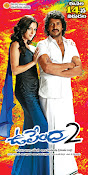 Upendra 2 Movie Wallpapers-thumbnail-4