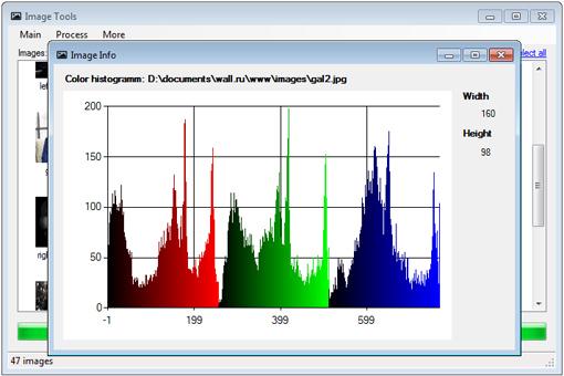 Image tools 3.3 - δωρεάν εφαρμογή