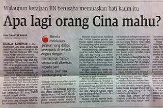 Cuba tanya Melayu bandar yang tolak BN apa lagi Melayu mau?Dah jadi