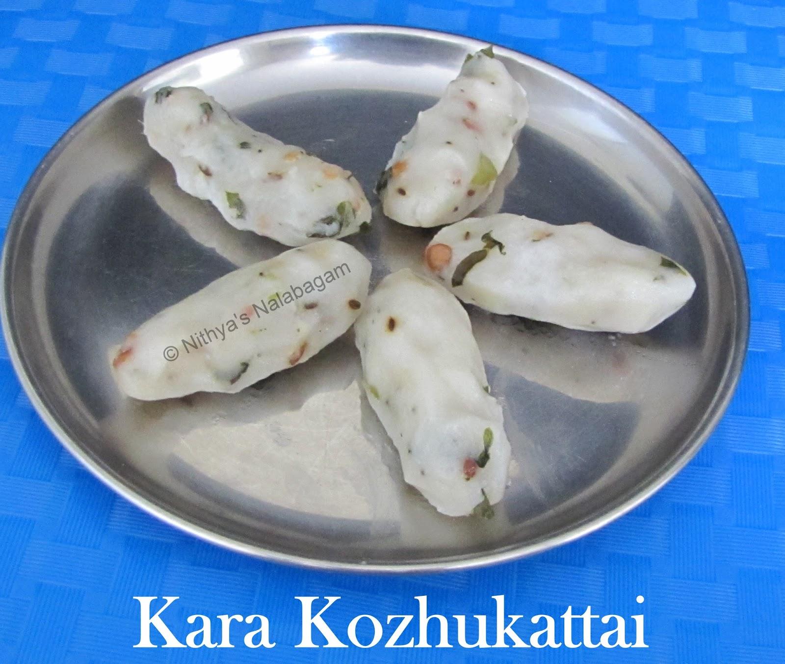 Kara Kozhukattai