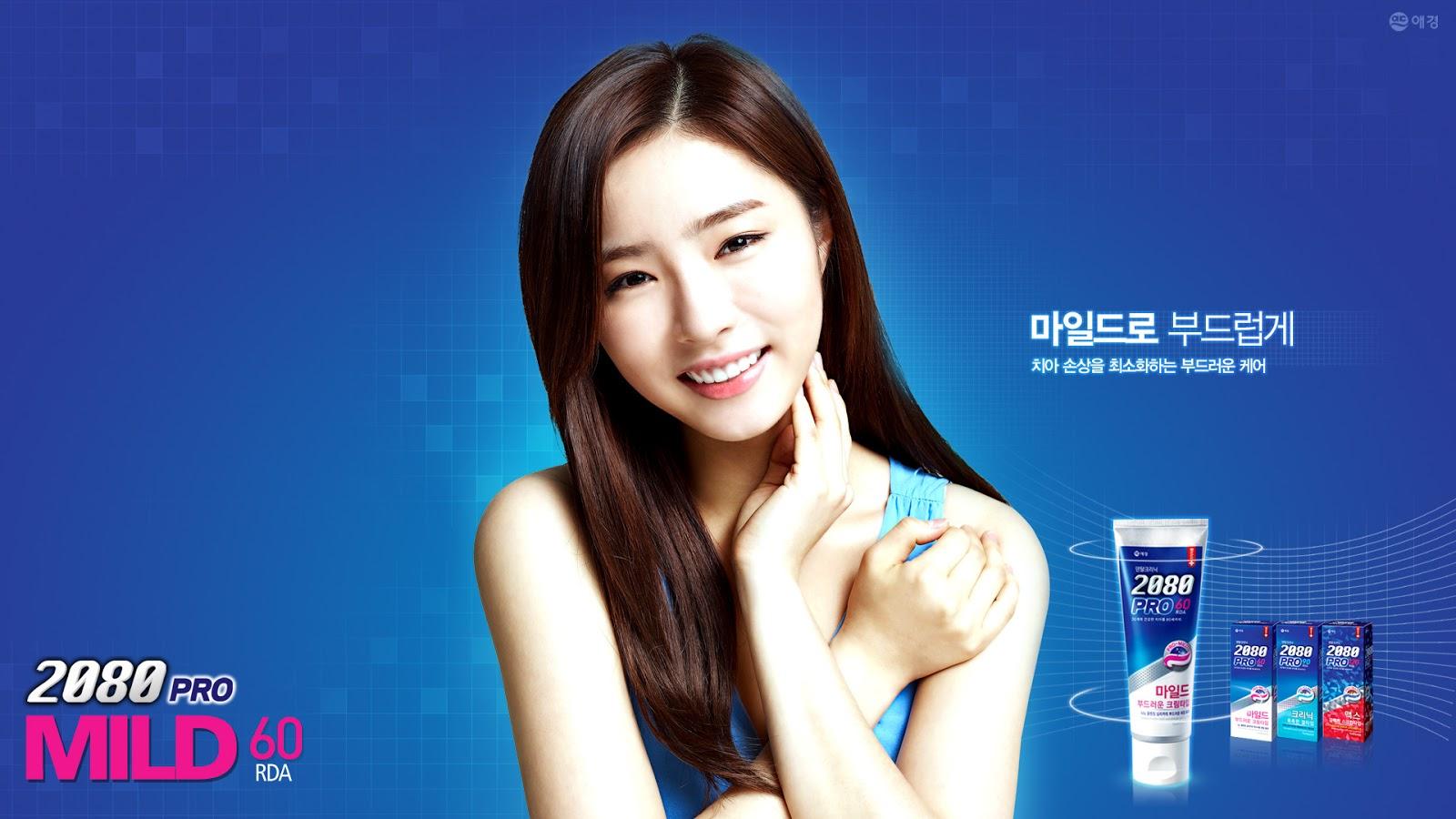 http://2.bp.blogspot.com/-s8VbiW5HpMU/UR5CS9zD8nI/AAAAAAAAciI/LMZIFSrIvuM/s1600/Shin+Se+Kyung+Aekyung+2080+Wallpaper+HD.jpg