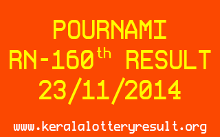 POURNAMI Lottery RN-160 Result 23-11-2014