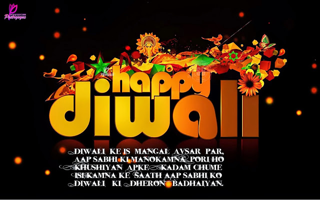 best Diwali 2015 Sms Messages in english