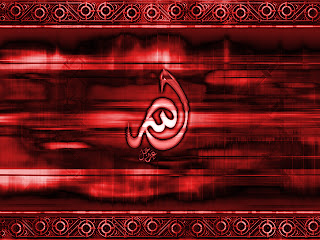 Widescreen Red Islamic Calligraphy
