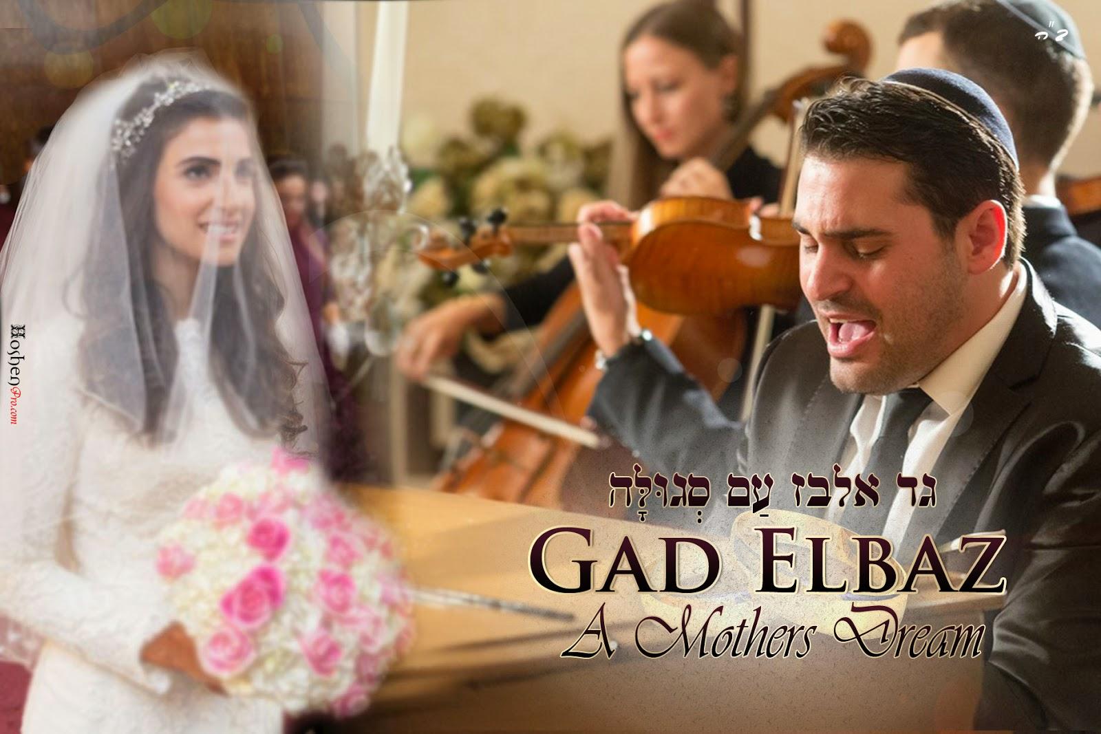 Gad Elbaz - A Mother's Dream