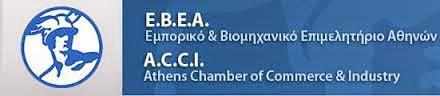 Οι κεφαλαιουχικές ΑΕ, ΕΠΕ, ΙΚΕ σε ψηφιακή μορφή τα δικαιολογητικά καταχώρησης στο ΓΕΜΗ