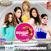 Town VCD Vol 40 Full [Khmer Song]