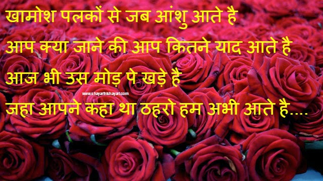 Love Quotes For Him In Rajasthani : : hindi love shayari image download ,Hindi Shayari Image,Hindi Love ...