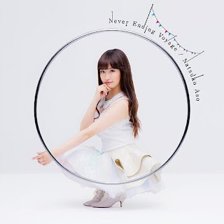Natsuko Aso 麻生夏子 - Never Ending Voyage