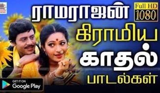 Ramarajan gramathu love songs