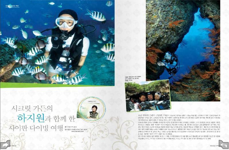 underwaternet.jpg