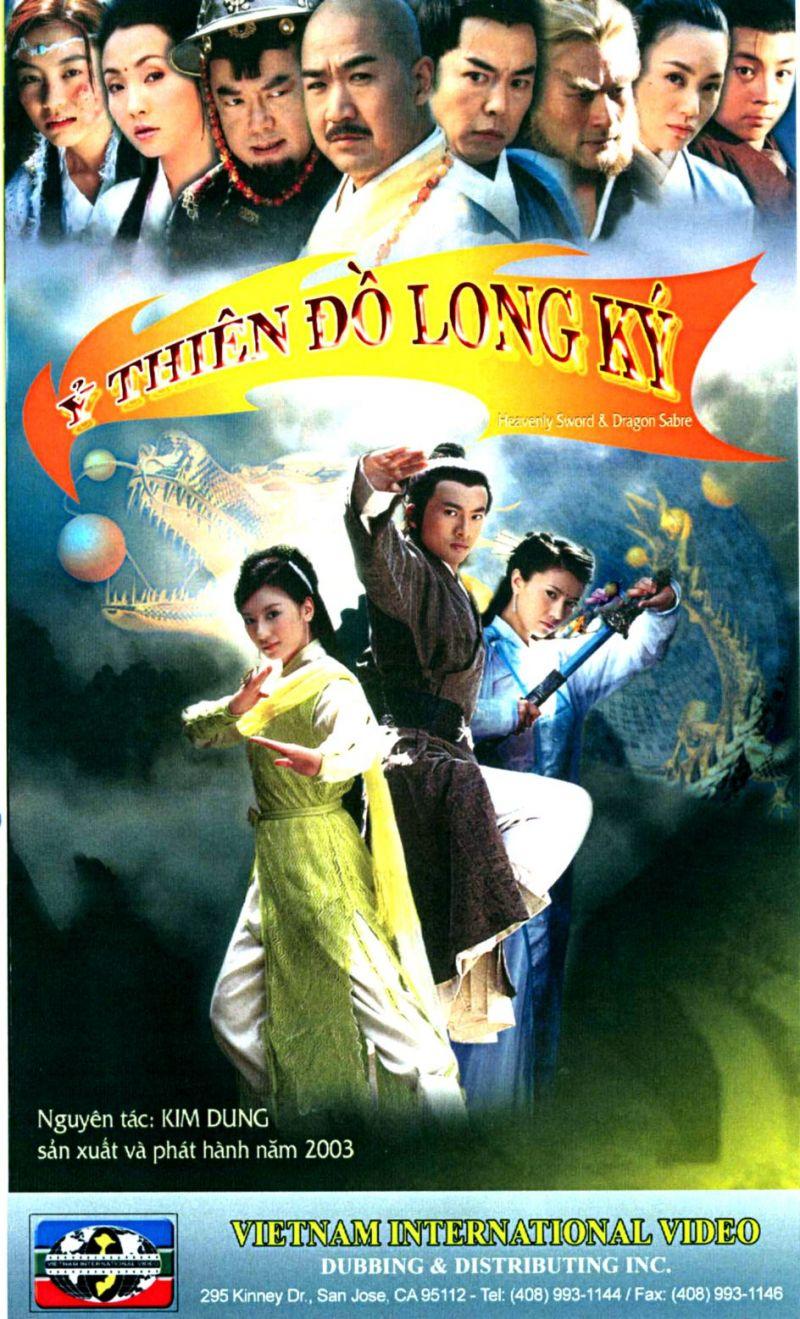 Xem Phim Ỷ Thiên Đồ Long Ký 1993 1993