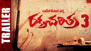 RGV's Rakta Charitra 3 Trailer  Malupu Movie Version  Ram Gopal Varma  Fan Made