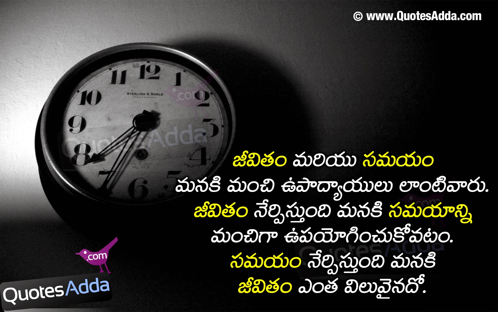 time and life value quotations in telugu