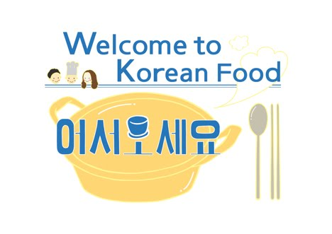 Welcome To Korean Food