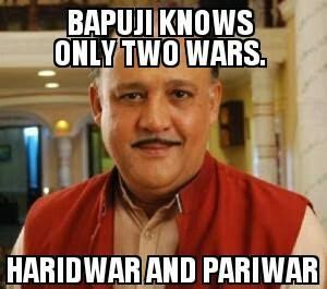 Alok Nath Funny War