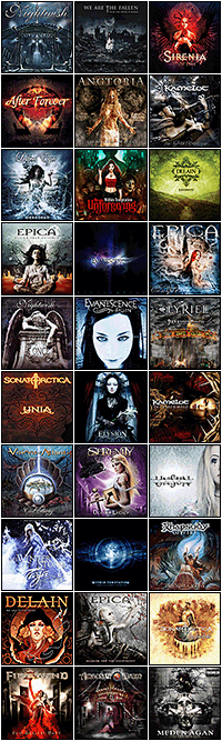 Some Of My Favourite Albums