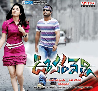 Oosaravelli Telugu Mp3 Songs Free  Download