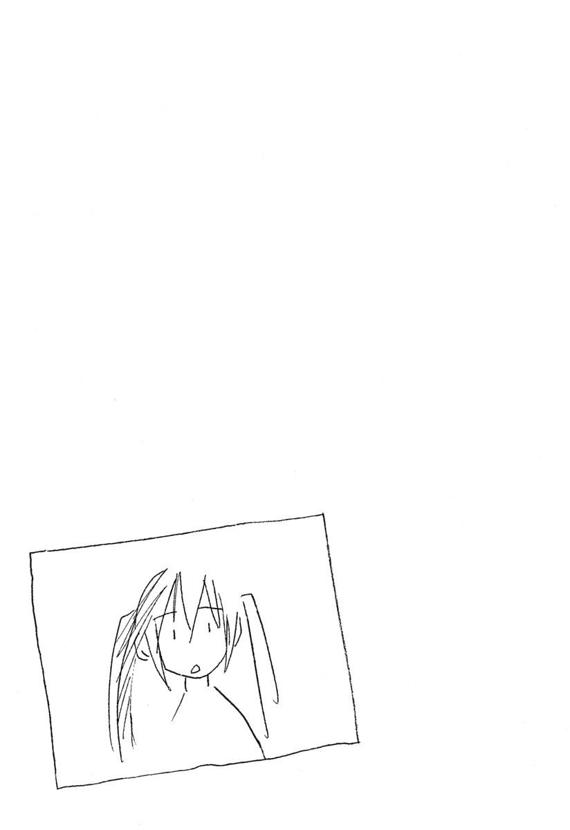 Minami-ke - Chapter 37