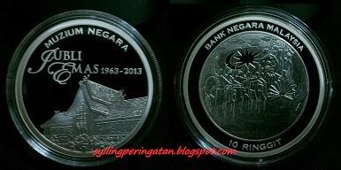 50 TAHUN MUZIUM NEGARA (2013)