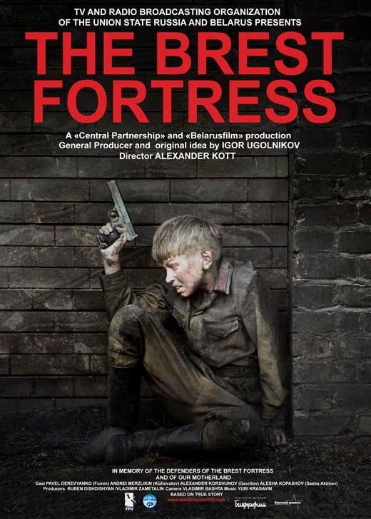 The Brest Fortress (La fortaleza Brest) (2010)