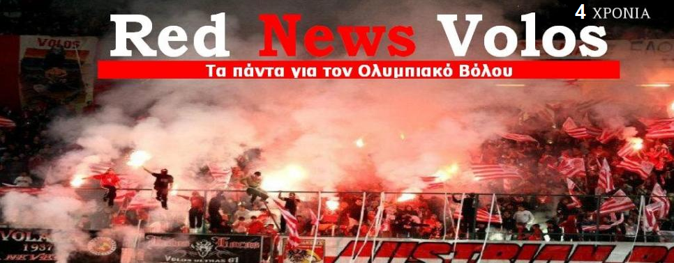 Red News Volos