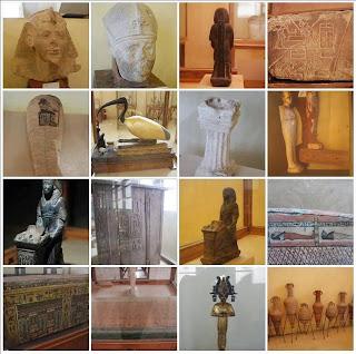 φωτο από κατάλογο του μουσείου