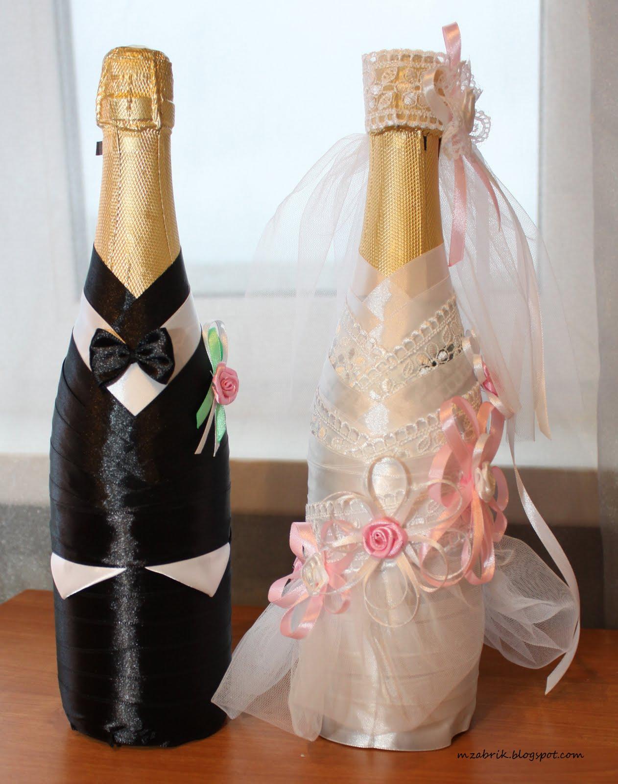 Мастер класс как сделать бутылку на свадьбу 886