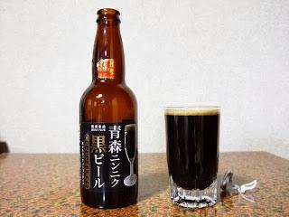 Cerveja sabor alho - Vai encarar ?