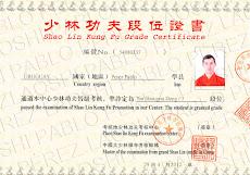 Certificados Graduación Templo Shaolin-China