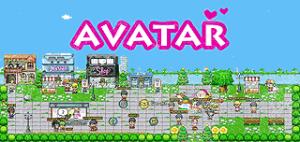 avatar 244