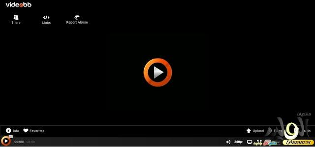 مشاهدة مباراة برشلونة ميلان 6-11-2013