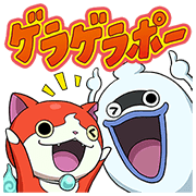 YO-Kai Watch Yokai Edition