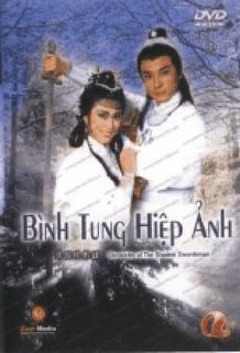 Xem Phim Bình Tung Hiệp Ảnh 1985