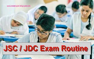 JSC-JDC-Exam-2015-Bangladesh