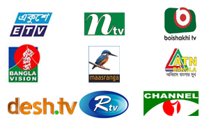 Bangla online TV  Channel