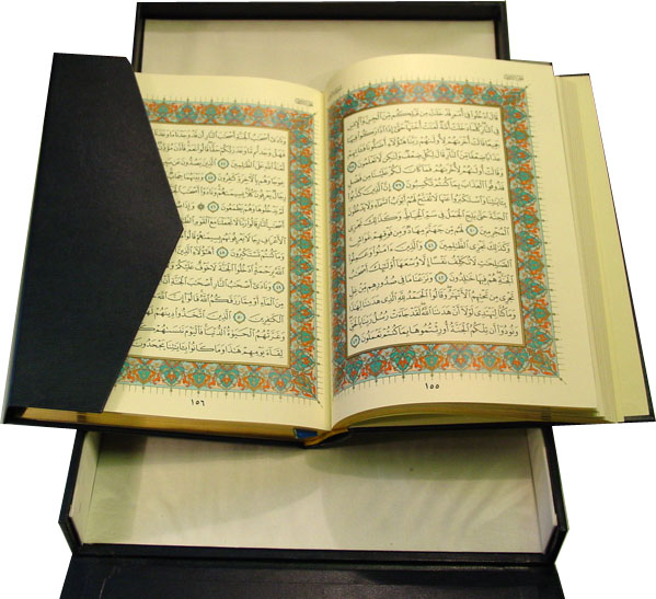 10 Islamic Books You Must Read - Articles about Islam