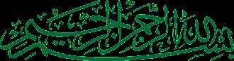 Muhammad Hafid