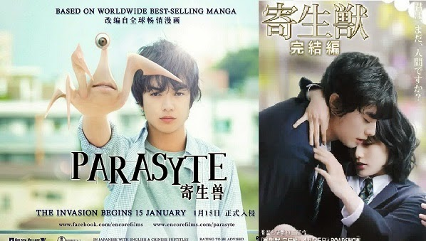 Parasyte The Maxim [Kiseijuu: Sei no Kakuritsu] Live Action - Part 1 Subtitle Indonesia