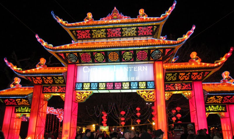 Majestic arch facts about lantern festival the lantern festival began