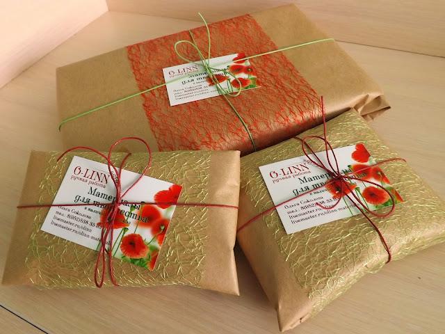 Подарки в виде посылки